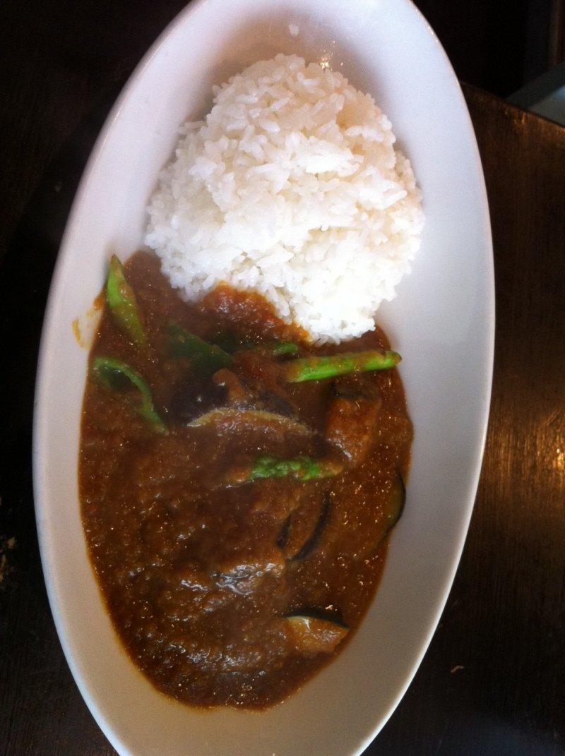 <p>Lion Curry</p>