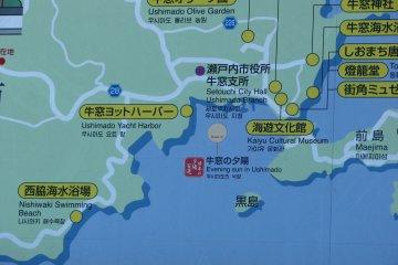 map of Setouchi City and Ushimado Town