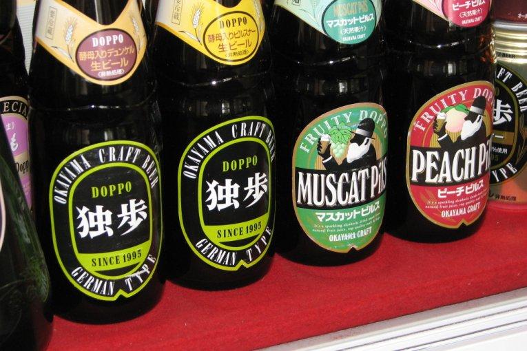 Okayama Doppo Beer