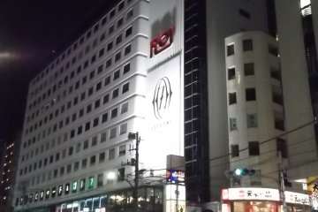 <p>The hotel is on the fourth floor of the landmark&nbsp;ROi&nbsp;Building on Roppongi&#39;s main drag</p>
