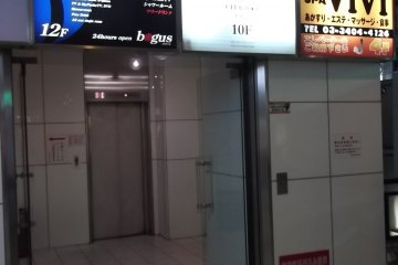 <p>There are different elevators in the building; this is the one to get to the hotel</p>