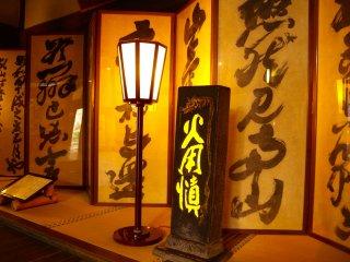 사찰건축 입구의 접이식 스크린 및 램프