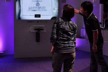 <p>Everyone can try out the latest video game tech</p>