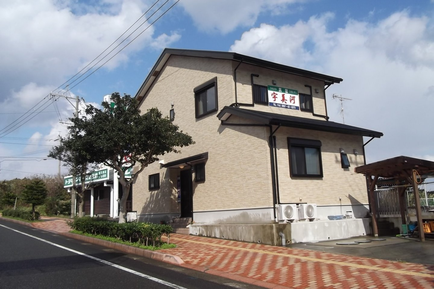 The minshuku from outside