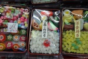 คอมเปะอิโตะ (Kompeito) หรือ 'ลูกอมน้ำตาล' ถูกนำมายังญี่ปุ่นในปี 1550 โดยชาวโปรตุเกส และก็ได้รับความนิยมนับแต่นั้นมา