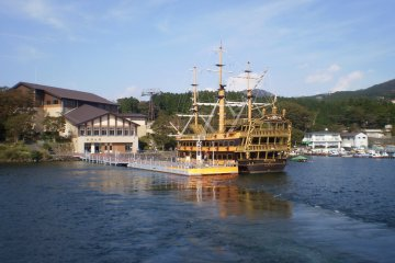 ล่องเรือเที่ยวชมที่ฮะโกเนะ