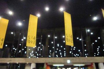 <p>Yellow banners of Tokyo Bunka Kaikan</p>