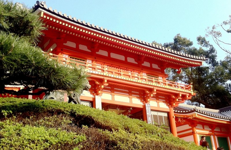 <p>Yasaka Shrine is located in the Gion District of Kyoto</p>