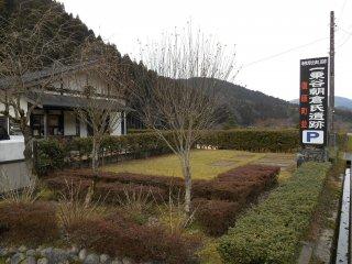 一乗谷朝倉氏遺跡入口付近。一乗滝、別名「小次郎の滝」へはここから出発する
