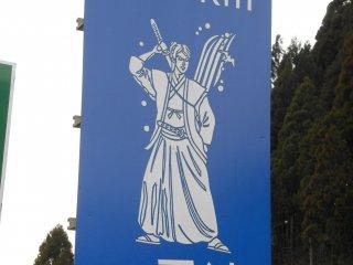 一乗谷朝倉氏遺跡入口より3キロ行くと、小次郎の滝(一乗滝)だ