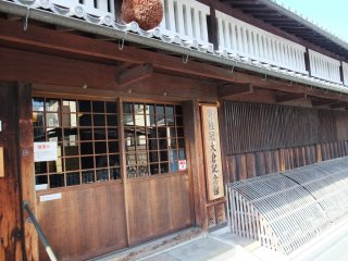 Gekkeikan Okura Sake Museum. Teradaya Inn is located near the district where there are many Sake breweries
