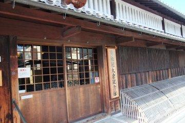 Gekkeikan Okura Sake Museum. Teradaya Inn is located near the district where there are many Sake breweries