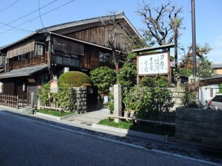 It looks very old, but the original inn was burnt down during the Battle of Toba-Fushimi, which was fought between the Tokugawa Shogunate and the Revolutionary Hans in 1868