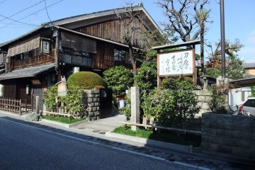 It looks very old, but the original inn was burnt down during the Battle of Toba-Fushimi, which was fought between theTokugawa Shogunate and the Revolutionary Hans in 1868