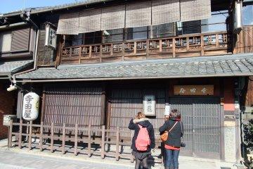 료마를 찾아라 2: 교토 데라다야