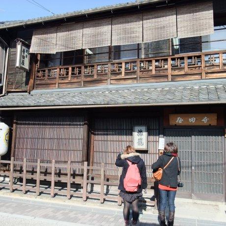 Tìm kiếm Ryoma 2: Nhà trọ Teradaya