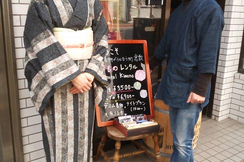 The staff at Kurashiki Kimono Komachi: on right, Ms. Kikkuchi, who is fluent in English. On left, shop owner and designer Mr. Terao.