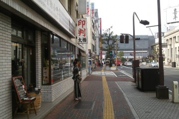 <p>The shop is just a short walk from JR Kurashiki station (in background).</p>