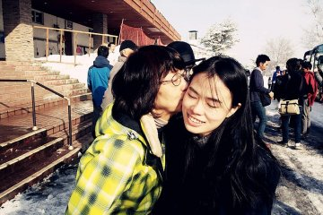 <p>การแสดงออกทางความรักที่น้อยครั้งจะได้รับจากคนญี่ปุ่น ช่างโชคดีจริงๆ</p>