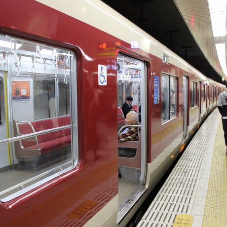 京都地下鉄で楽しい観光を