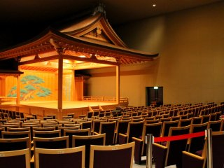 Be mesmerized by the visual magnificence of the Noh Theater. It feels eerily quiet being inside this small asymmetrical amphitheater.