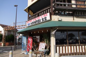 <p>In the center of Enoshima, with an upstairs balcony</p>