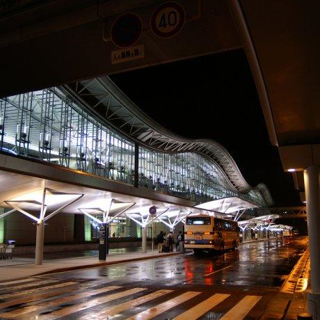 Sendai Airport and Aviation Museum