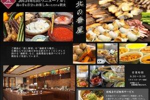 อาหารเช้าของทางโรงแรม คนละ 1,500 เยน มีอาหารทะเลสดๆให้เลือกหลายอย่างทั้ง ไข่ปลาแซลมอน อะมะเอบิ(กุ้งหวาน) ปลาแซลมอน ปลาซาบะ หอยโฮตาเตะ และอาหารสไตล์ตะวันตกอีกมากมาย