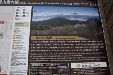 <p>Learn about this national park&#39;s geology whenever you see signs like this</p>