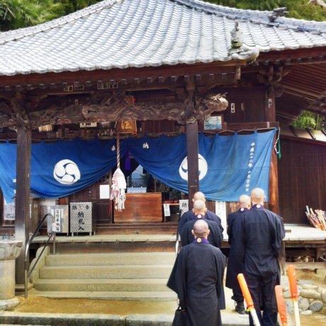 Eifuku-ji Temple