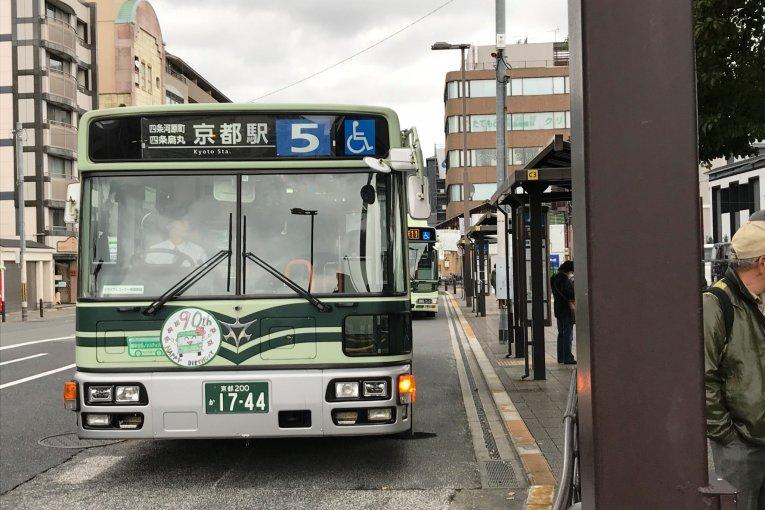버스로 교토 여행