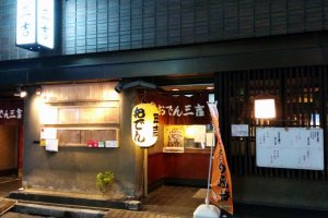 The entrance to the most famous oden in Sendai.