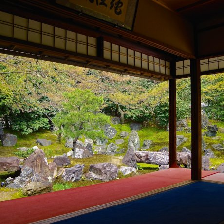 Kyoto Entoku-in Temple