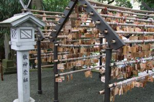 The prayer intentions of all the shrine's visitors