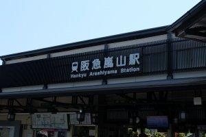 ร้านอยู่หน้าสถานี Hankyu