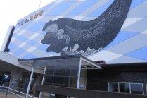 Bảo tàng cá voi Taiji