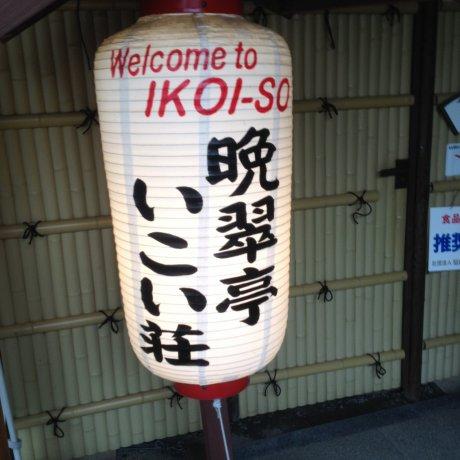 Bansuitei Ikoiso Ryokan, Sendai