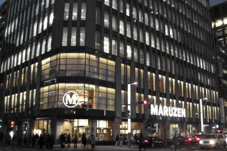 Librería Maruzen - Tokio