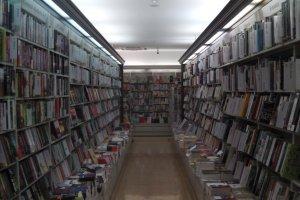 Amantes de los libros, ¡alégrense!