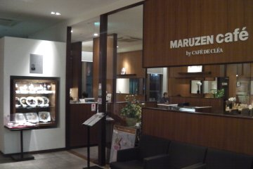 <p>The Maruzen Cafe, in case all that browsing makes you hungry</p>