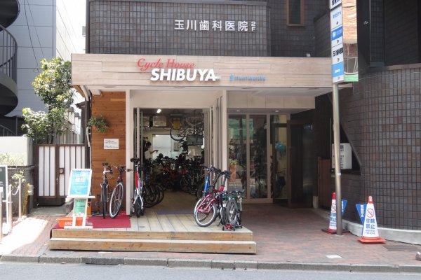 ไซเคิล เฮ้าส์ ชิบุยะ (Cycle House Shibuya)