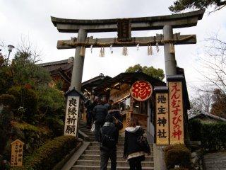 The shrine of love