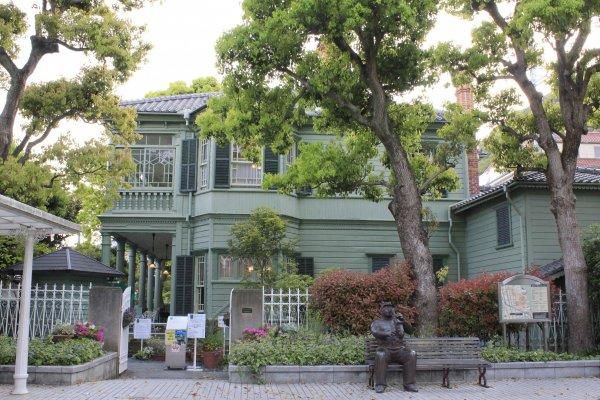 Moegi House แมนชั่นสีเขียว