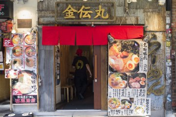 <p>Second day: The ramen house that served tonkotsu ramen.</p>