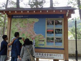 แผนที่แสดงแหล่งท่องเที่ยวที่สำคัญในคามาคุระ