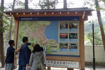 <p>แผนที่แสดงแหล่งท่องเที่ยวที่สำคัญในคามาคุระ</p>