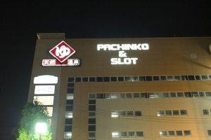 เดินเห็นตึกนี่เมื่อไหร่ใช่เลย