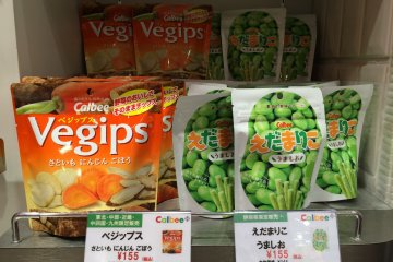 <p>Vegetable snacks are a popular choice, even among kids.</p>