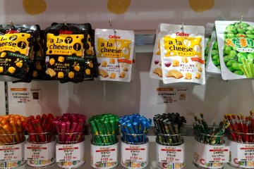 <p>Calbee&nbsp;not only offers a great selection of tasty snacks, there are other souvenirs such as these colorful pens.</p>