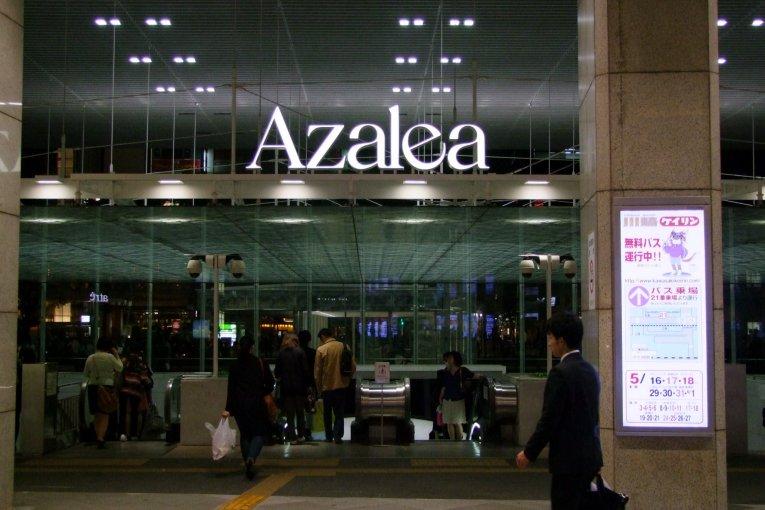 Azalea Shopping Mall - Kawasaki